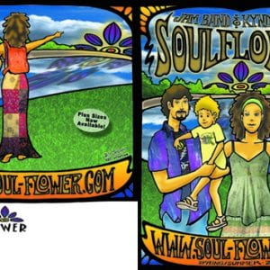 Soulflower Catalog Spring 2006