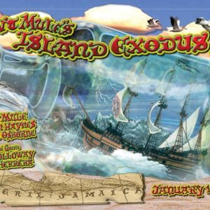 Gov't Mule Island Exodus Poster 2013 - Lenticular
